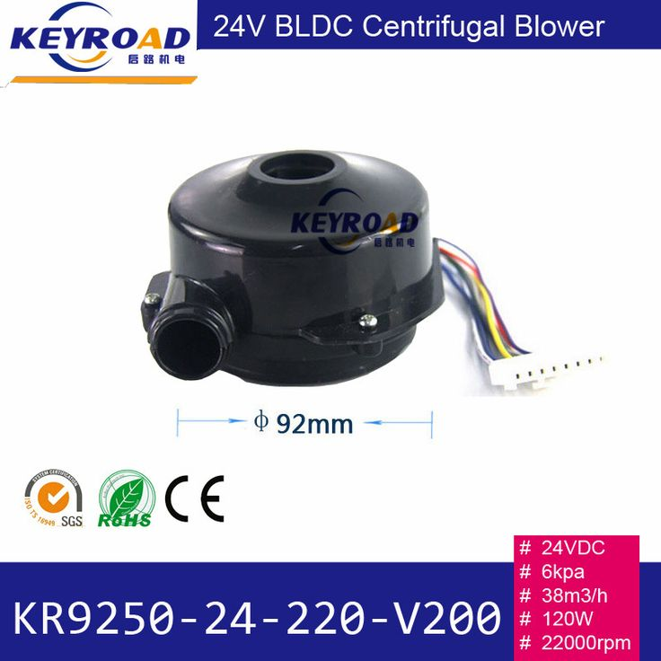 Mini 24V 1000LPM 6kPa 22000rpm Powerful Fan High pressure and  Low Noise 3-phase Brushless DC Centrifugal Electric Air Blower