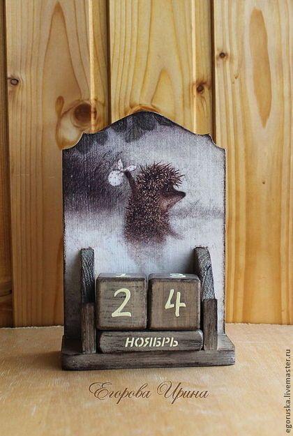 Календари ручной работы. Ярмарка Мастеров - ручная работа Вечный календарь Ежик в тумане. Handmade.