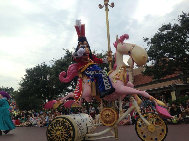 ハピネスイズヒア!!Disney