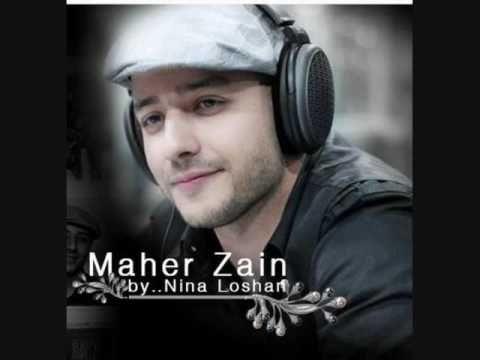نغمه ماهر زين الله معنا 2017 - YouTube