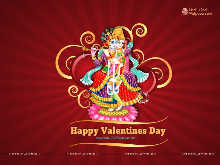 087a9b4829123b2749d3c37646c4d560 valentines day wallpapers - Valentine Day Wallpaper 1024x768