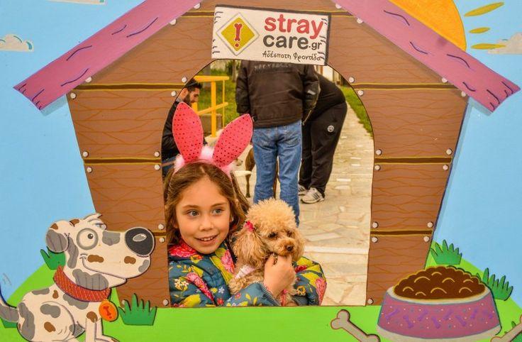 Η Straycare.gr Αδέσποτη Φροντίδα, προσκαλεί μικρούς και μεγάλους στο Χριστουγεννιάτικο Bazaar που διοργανώνει στον Πολυχώρο VAULT Theatre Plus, το Σάββατο 5 & Κυριακή 6 Δεκεμβρίου 2015, από τις...