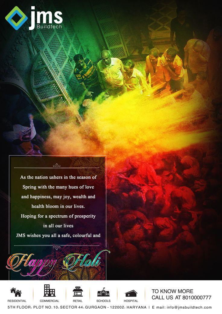 प्यार के रंगों से भरो पिचकारी, स्नेह के रंगों से रंग दो दुनिया सारी ये रंग न जाने न कोई जात न बोली, सबको हो मुबारक ये होली!!!! Happy Holi to all