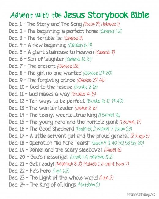 Jesus Storybook Bible Advent Reading Plan