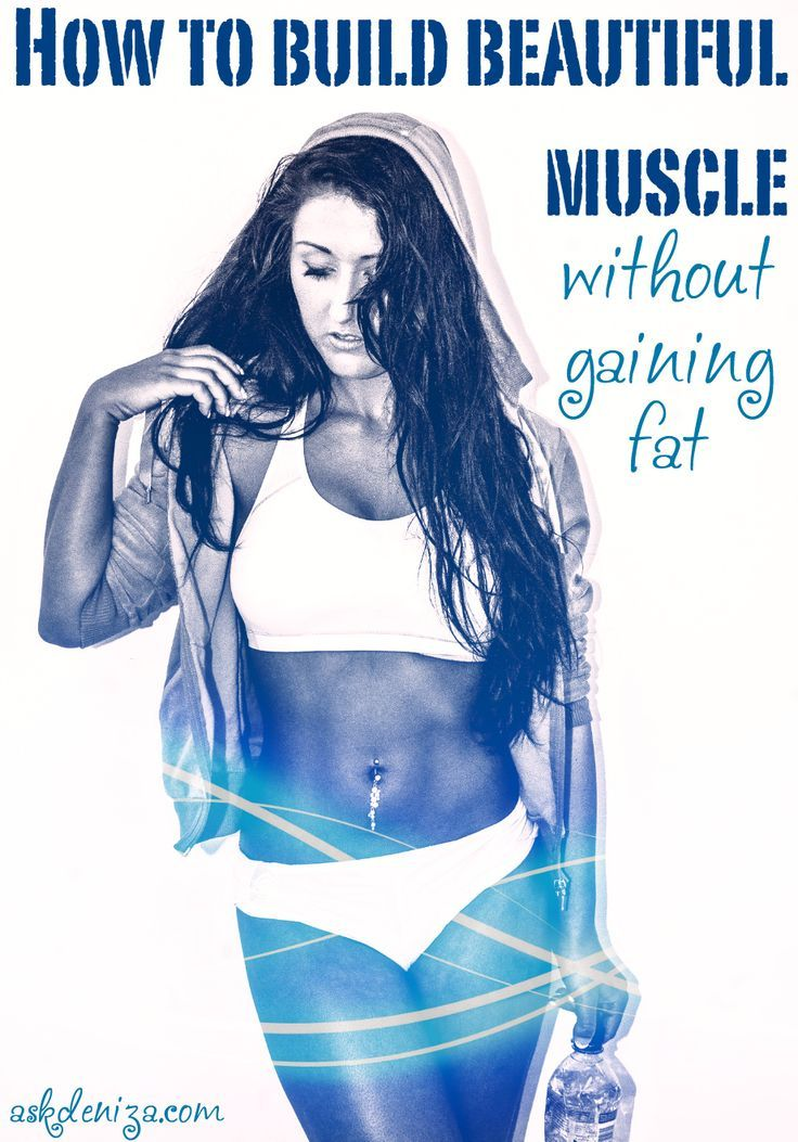 How can I build a beautiful physique and increase muscle mass without gaining fat? Men don't fear bulking but it is not like that for us women! Read about the science of fat loss and muscle building and nutrition and training tips http://askdeniza.com/build-muscle-not-fat/ #fatloss #health #fitness #nutrition