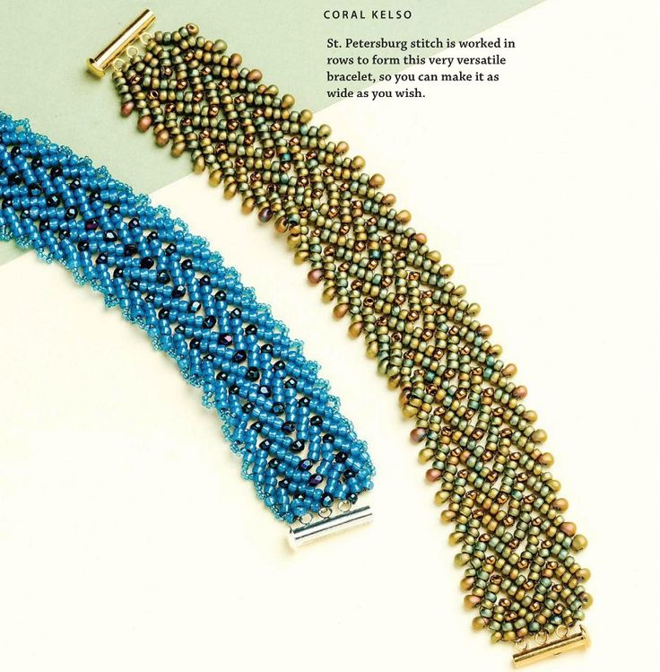 GORGEOUS.  QUADRUPLE ST PETERSBURG WEAVE - WOULD BE STUNNING IN CRYSTALS !!  TUTORIAL IS ALL IN RUSSIAN.  браслеты из бисера