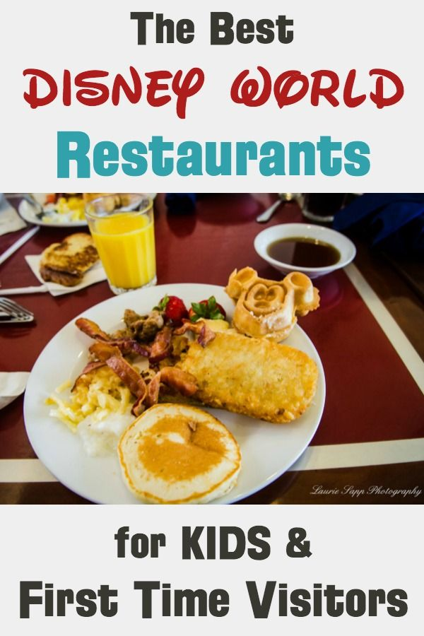 Best Table Service Disney World Restaurants For Kids March 2020