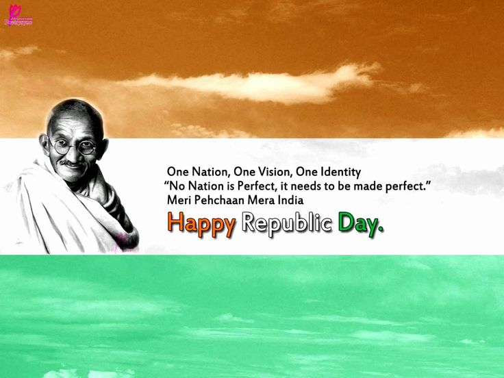 Happy Republic Day Greetings Picture Card and 26 January Republic Day of India One Nation Gandhi SMS Quotes Messages Image Wallpaper