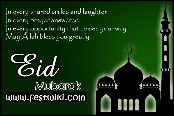 eid best wishes quotes in english http://www.festwiki.com/eid-best-wishes-quotes.html/