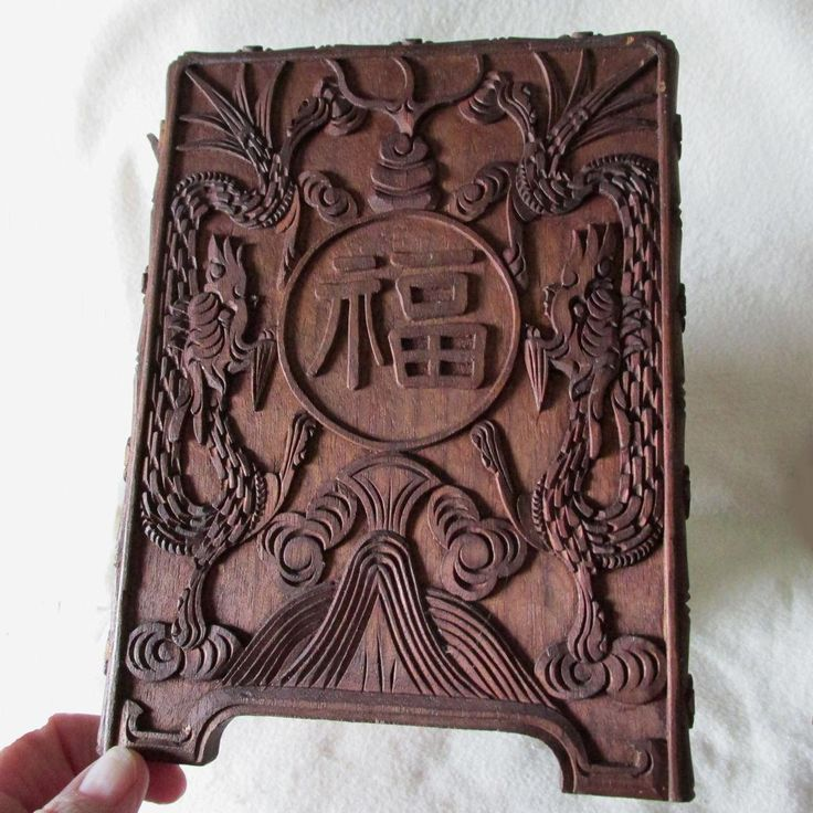 Lovely Hand Carved Mahogany Asian Bookends, Desk Top Book Stand