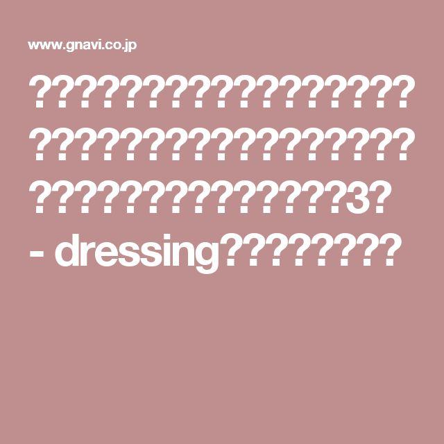 旬の新生姜で作る「自家製ジンジャエール」がおいしくてヘルシー!管理栄養士監修・夏のドリンクレシピ3選 - dressing(ドレッシング)