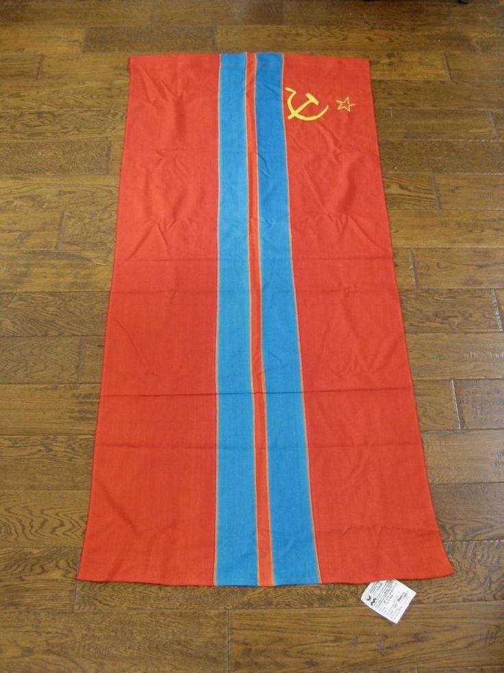 Vintage NEW Soviet Union USSR Russian Communist Hammer & Sickle Banner Flag      eBay!