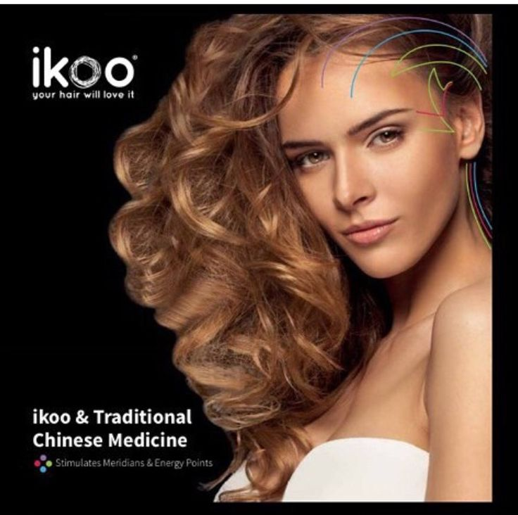 TCM get your ikoo brush today