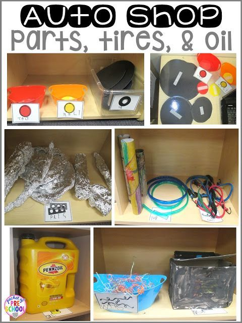 Auto Shop Dramatic Play - perfect for a transportation theme. Pocket of Preschool