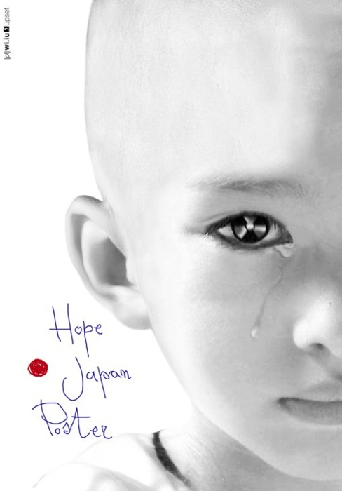 Hope Japan Poster – Exhibition - 100 poster per aiutare il Giappone.