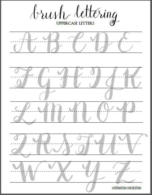 Brush Lettering Uppercase Letters Worksheet by Destination Decoration
