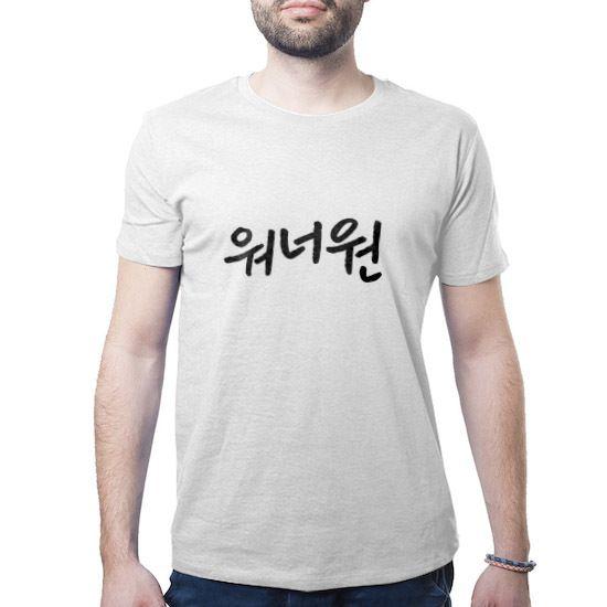 WANNA ONE Tees. only $8. follow the link: https://tees.co.id/kaos-pria-wanna-one-466916?model=kaos-pria