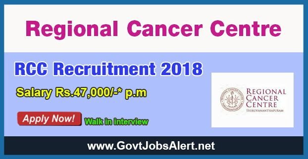 RCC Recruitment 2018 - Hiring Post Doctoral Certificate Course Posts, Salary Rs.47,000/- : Apply Now !!!  The Regional Cancer Centre – RCC Recruitment 2018 has released an official employment notification inviting interested and eligible candidates to apply for the positions of Post Doctoral Certificate Course. The eligible candidates may apply to the posts in the prescribed format available in official website or in the official Advt. PDF below (can be downloaded).   #