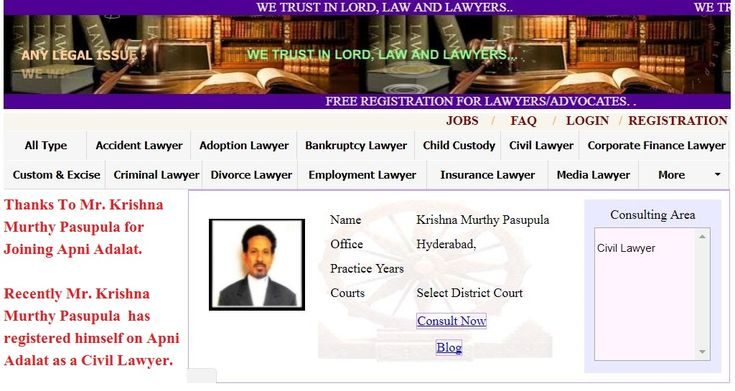 Best Civil Lawyers in Hyderabad..  Thanks To Mr. Krishna Murthy Pasupula for Joining Apni Adalat.  Recently Mr. Krishna Murthy Pasupula has registered himself on Apni Adalat as a Civil Lawyer.  Registration is Open for Lawyers on Apni Adalat.  Visit for free registration to apniadalat.com.