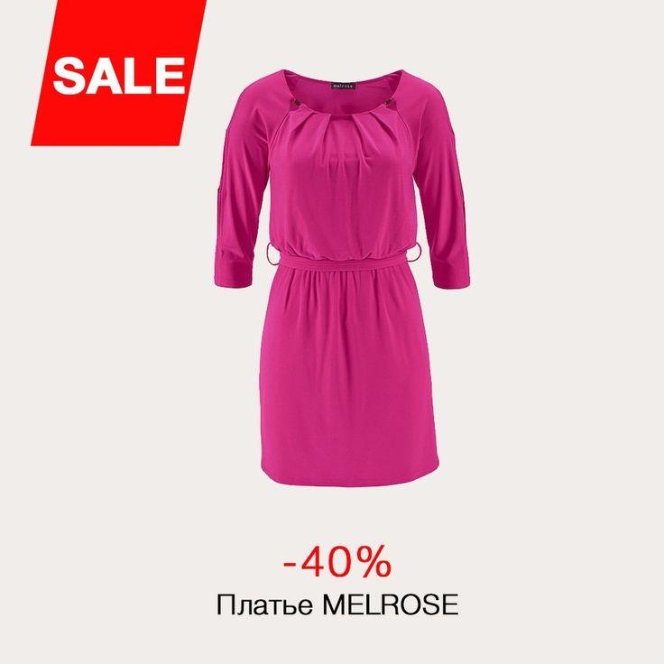Скидка -40% Платье MELROSE  Номер артикула: 300663263