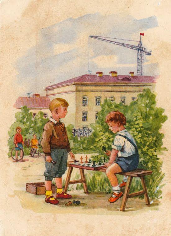 Целями, детский сад открытки ссср