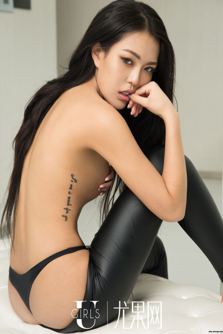 Pity, that asian girls in latex