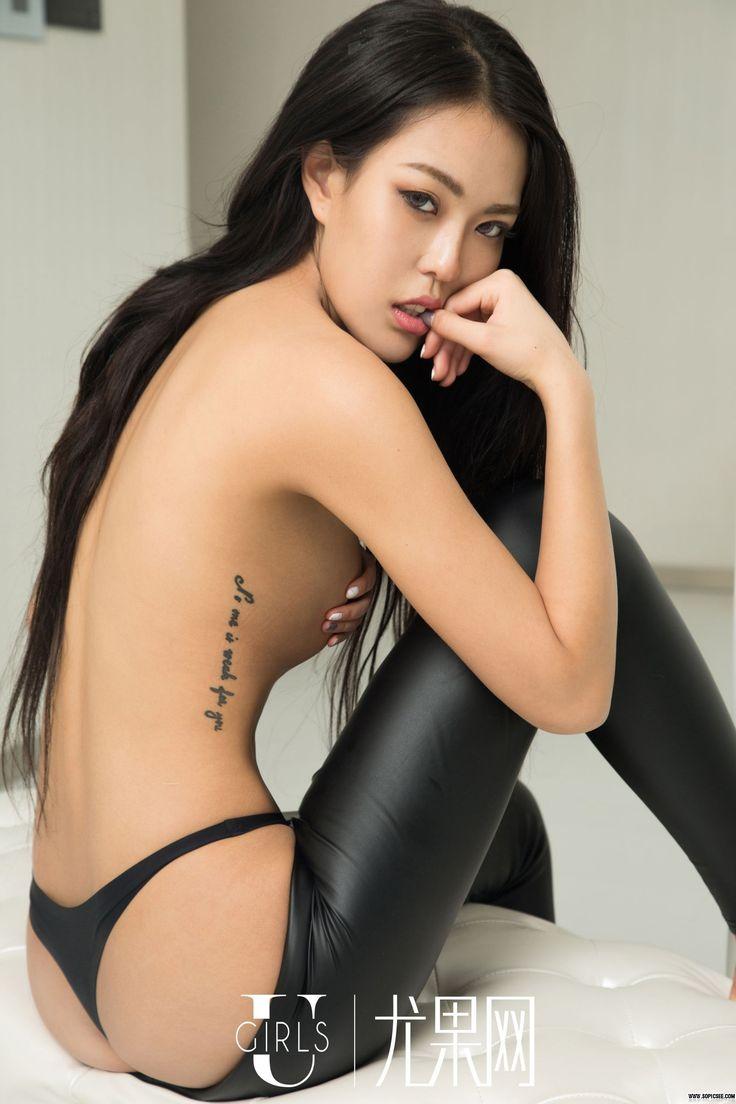 Pin Von David Eady Auf Asian Sports  Shiny Models  Leder -8275