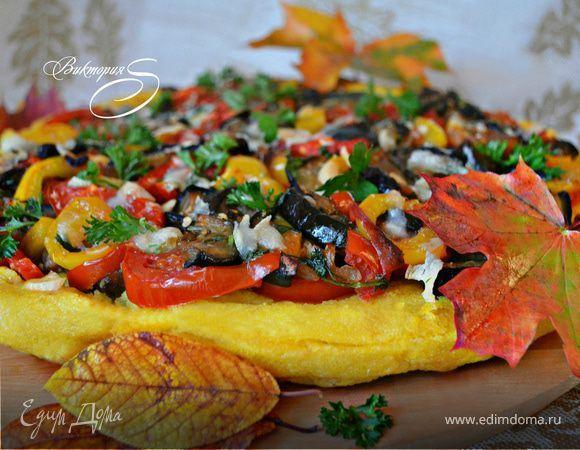 Пирог из поленты с овощами. Ингредиенты: овощной бульон, сыр полутвердый, пармезан