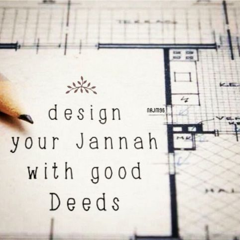 Design your Jannah IA - start by saying 'SubhaanAllah' - a palm tree planted for you already! Plant a few more IA...