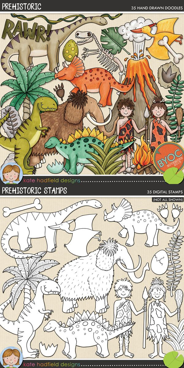 Dinosaur digital scrapbooking elements | Cute dino clip art | Hand-drawn illustrations for digital scrapbooking, crafting and teaching resources from Kate Hadfield Designs! Click through to see projects created using these illustrations!