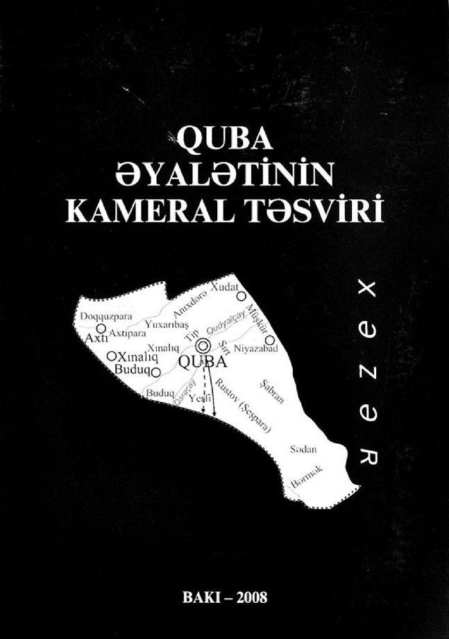 Quba əyalətinin Kameral Təsviri 1831 Ci Il 2008 Books Movie Posters Isbn