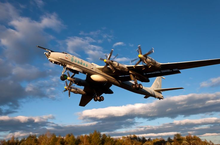 Russian Navy Tupolev Tu-142MZ.