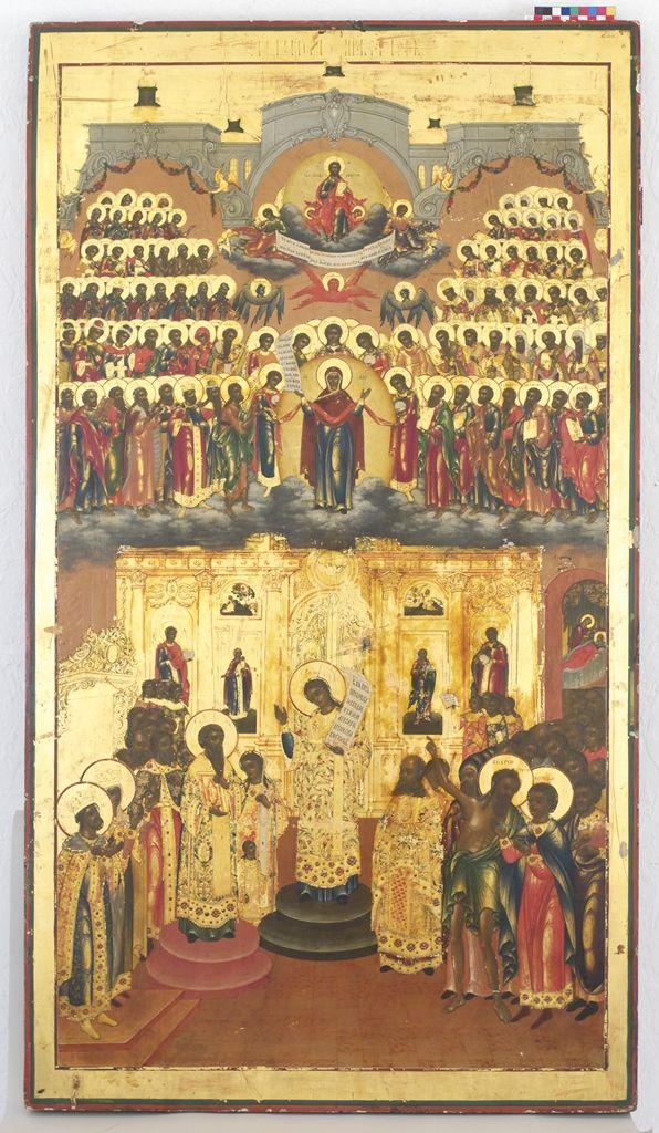 **Покров Богоматери**  Невьянск, вторая четверть19 века