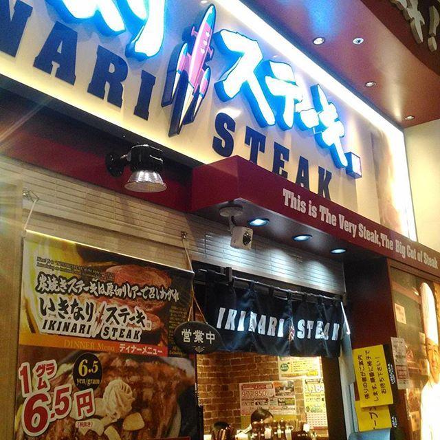 夜は妻とデートデイ。ひさびさなのでテンション上がるぜ。僕「子どもたちいないから好きなもの食べに行こ、何食べたい?」妻「いきなりステーキ!」さすがmy wifeです。楽しいデートになりそうです(^-^) #肉体改造#糖質制限#筋肉#筋トレ#ベストボディ#料理#料理男子#男料理#大好き#肉食#肉食男子#がんばろ#俺#感謝#ボディメイク#いきなりステーキ#肉#牛肉#ステーキ#筋肉喜ぶ#俺も喜ぶ