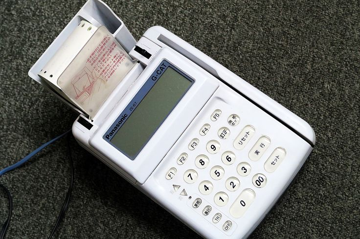 トワイライトエクスプレス、北斗星など、親しみある物が引退するのは寂しいもの。長きにわたり、弊社の販売部門を支えてくれたクレジットカード決済用端末「G-CAT」が本日引退。ありがとう。お疲れ様でした!そして、本日から新しい端末が稼働しております。ICチップ付きのクレジットカードをお持ちのお客様は、カード決済時に4桁の暗証番号入力が必要となる場合があります。ご協力をお願い申し上げますm(__)m 【加古川・藤井質店】http://www.pawn-fujii.jp/