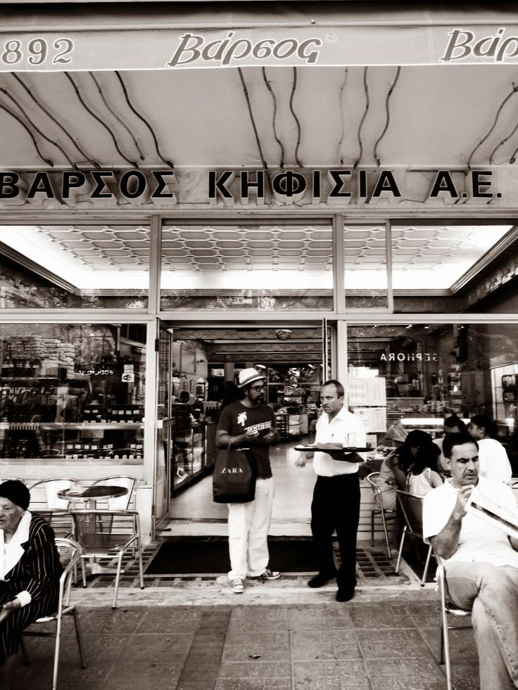 Mulberry and Pomegranate: Varsos in Kifissia - Athens. Very popular zaxaroplastio!
