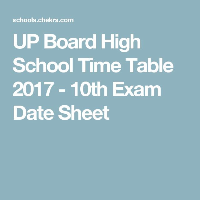 Best 25 10th exam ideas on pinterest tenth doctor study tips up board high school time table 2017 10th exam date sheet fandeluxe Images