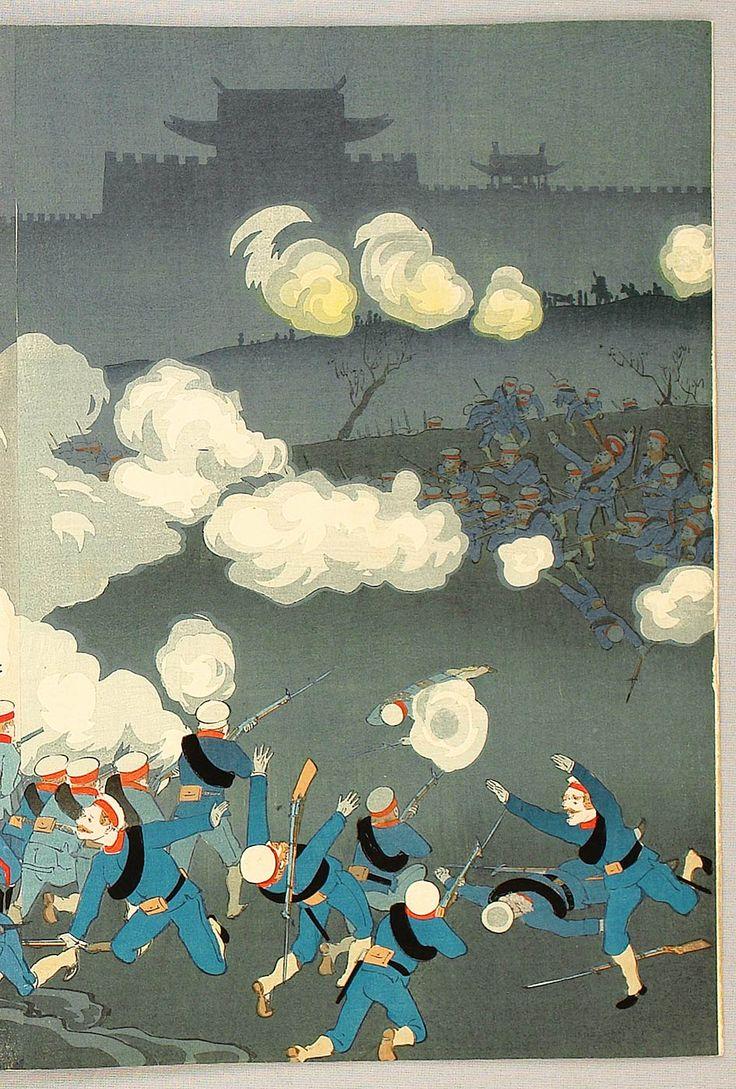 Kiyochika Kobayashi: Killed by friendly fire at jiuliancheng 1905 (3 of 3)