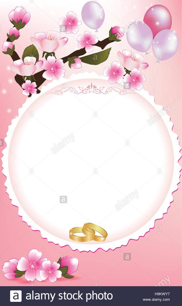 Download this stock image: Cherry Blossom Wedding Invitation with balloons and wedding rings. All on separated layers. Easy to customize. Print colors used - H9KWY7 from Alamy's library of millions of high resolution stock photos, illustrations and vectors.