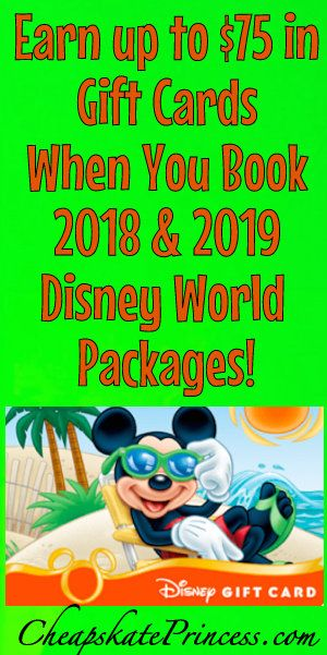 ec76d257bc3 Book a 2019 Disney World Vacation and Earn Up to  75 in FREE Gift ...