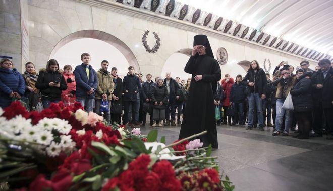 [News247]: Ρωσία: Ταυτοποιήθηκε ο 'εγκέφαλος' της επίθεσης στο μετρό της Αγίας Πετρούπολης | http://www.multi-news.gr/news247-rosia-taftopiithike-egefalos-tis-epithesis-sto-metro-tis-agias-petroupolis/?utm_source=PN&utm_medium=multi-news.gr&utm_campaign=Socializr-multi-news