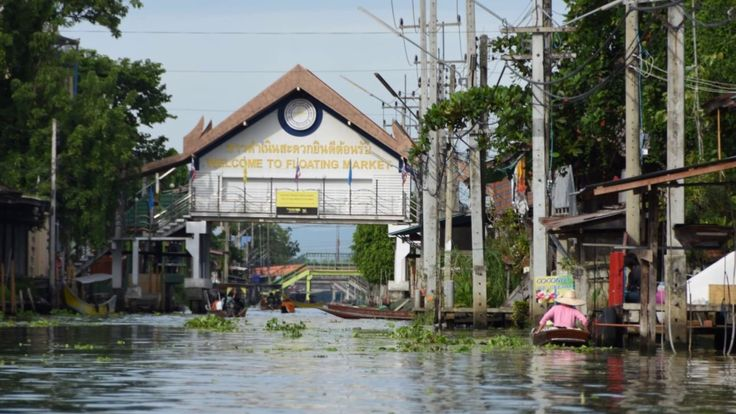 Таиланд. #Бангкок - Дамноен Садуак. #Отель Майкео Дамноен Резорт.