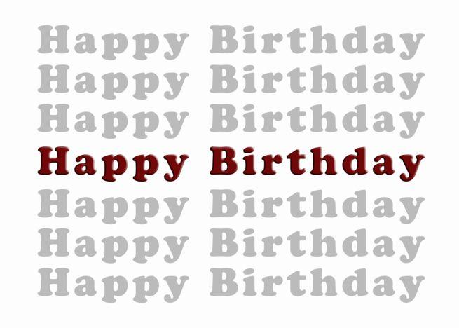 Happy Birthday Text Card Old Birthday Cards Happy Birthday