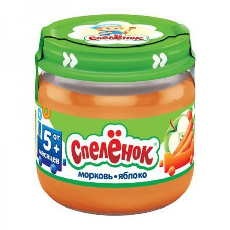 Пюре Спелёнок морковь яблоко с 5 месяцев  — 28р. --------------- Морковь - один из наиболее любимых и полезных для здоровья овощей. Её яркий оранжевый цвет - это заслуга ценного бета-каротина. Пюре из моркови является важным блюдом в меню малыша - укрепит иммунитет, а также сделает зоркими глазки. Содержание в пюре яблочного пектина поможет правильной работе кишечника у маленького ребёнка.