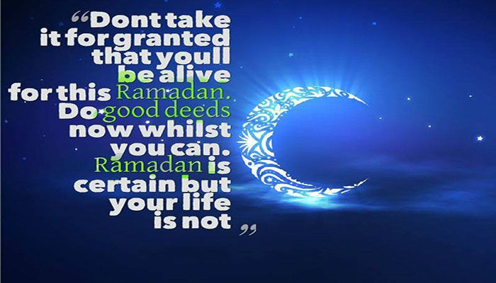 Ramadan Mubarak Images Pictures Wishes And Message Ramadan