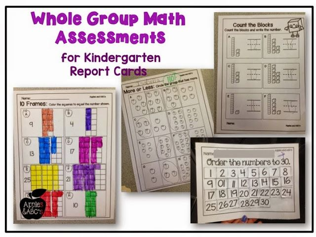 The  Best Kindergarten Report Cards Ideas On
