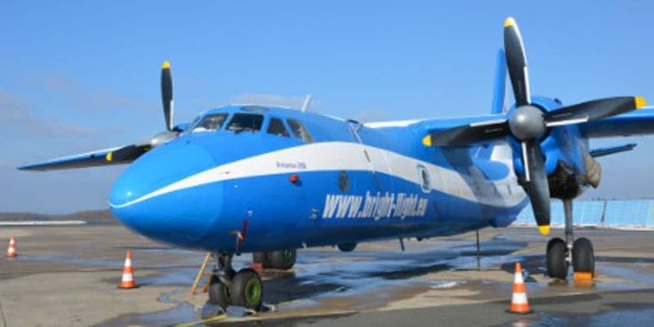 Bulgarian cargo airline Bright Flight recently based an Antonov AN-26B freighter at Paderborn-Lippstadt airport (PAD), eastern Westphalia (Germany) - ITJ | Transport Journal