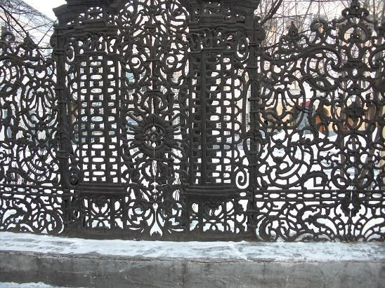 black wrought iron fence cost google search