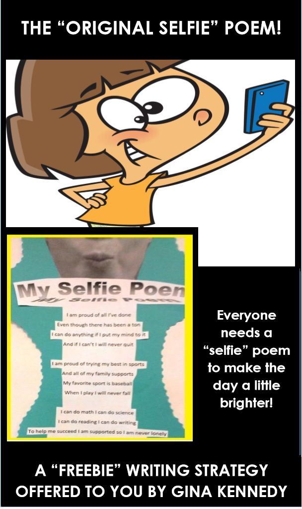 engagement rings design April is National Poetry Month  why not have your students take   34 selfie  34  shots and write   34 Selfie Poems   34