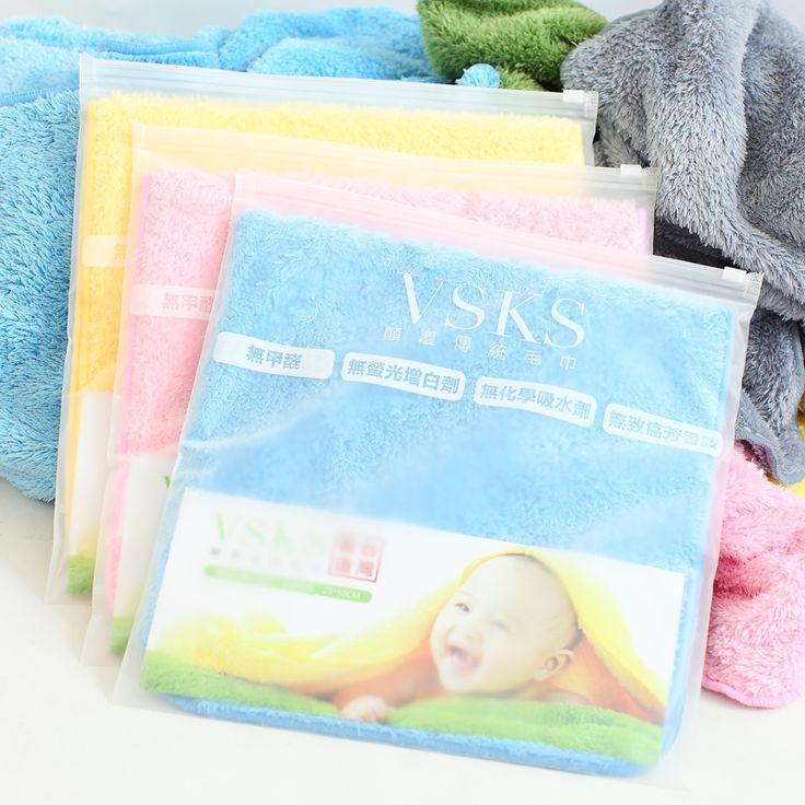 VSKS Children Towel-25*50cm  Does not contain formaldehyde, fluorescent agents not hurt the skin